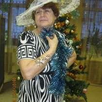 Татьяна, 57 лет, хочет познакомиться, в Екатеринбурге