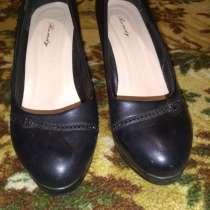 Туфли, в Первоуральске