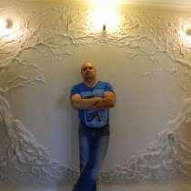 Ремонт квартир и коттеджей, в Екатеринбурге