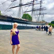 Ищу мужчину желающего переехать на ПМЖ в Лондон, в г.Лондон
