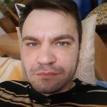 Михаил, 36 лет, хочет познакомиться – Михаил, 36 лет, хочет пообщаться, в Москве