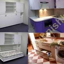 Кухни шкаф купе для любой квартиры- цена вне конкуренции, в Москве