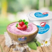Йогуртный продукт, в Новосибирске