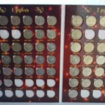 Набор монет 1 и 2 рубля с1997-2019гг, в Санкт-Петербурге