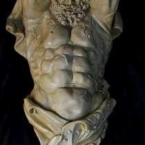 Скульптура Атланта, в Волгограде