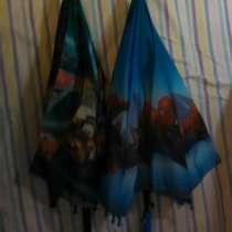 Зонтик, в Новосибирске