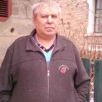 Ден, 60 лет, хочет пообщаться, в г.Ясиноватая