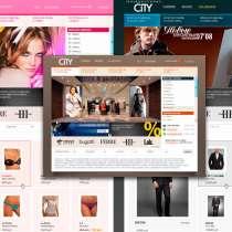 Создание сайтов и интернет-магазинов, в Москве