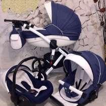 Универсальная детская коляска 3 в 1 Adamex Aspena, в Батайске