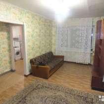 Сдам 1-комн квартиру, в Комсомольске-на-Амуре