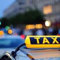 Водитель Такси, в г.Баку