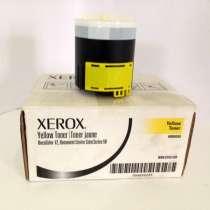 Тонер-картридж Xerox DocuColor 12 жёлтый (006R90283), в Каменске-Уральском