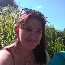 Светлана, 50 лет, хочет познакомиться, в Твери