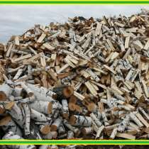Доставка колотых дров, в Челябинске