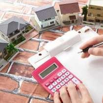 Оценка квартиры, дома с земельным участком, в Тюмени