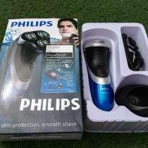 Бритва Philips, в Москве