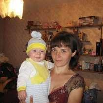 Татьяна, 34 года, хочет пообщаться, в г.Гомель