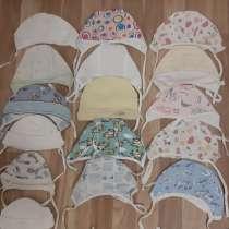 Одежда для новорожденных, в Дзержинске