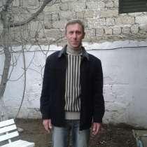 Слава, 49 лет, хочет пообщаться, в г.Баку