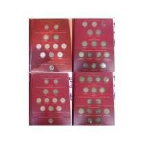 Монеты Юбилейные, в Коломне