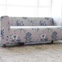 Чехол новый на диван Икеа Клиппан, в Йошкар-Оле