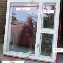 Окно деревянное двойное, б. у-50руб- в отличном состоянии, в г.Брест
