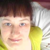 Елена, 33 года, хочет познакомиться – Лена,33 хочет познакомиться, в г.Алматы