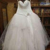 Продам не дорого свадебное платье, в г.Цюрупинск