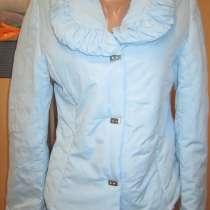 Куртка на синтепоне, в г.Днепропетровск