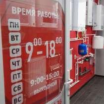 СКИДКИ и АКЦИИ в магазине ТЕРМОКЛУБ, в г.Гродно
