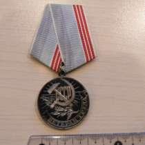 Медаль. Ветеран труда, томпак, документ:Президиум ВС Арм.ССР, в г.Ереван