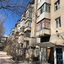 Срочно продаю двушку, в г.Бишкек