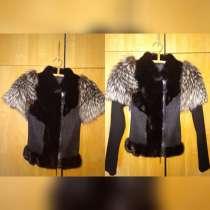 Продам шубку-куртку-жилетку, в г.Нарва