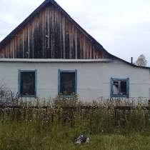 Продам дом с участком, в Златоусте