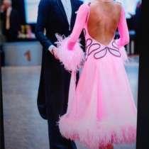 Платье для бальных танцев, в Москве