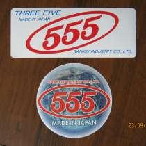 Наклейки 555, в Верхней Пышмы
