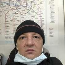 Василий, 40 лет, хочет познакомиться – Василий, 40 лет, хочет познакомиться для отношений, в Москве