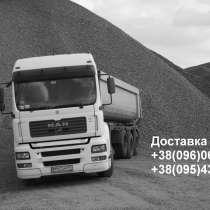 Доставка щебня по Николаевской области, в г.Николаев