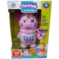 Развивающая игрушка лунтик-сказочник, в Москве