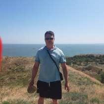 Сергей Александрович, 43 года, хочет познакомиться – Познакомлюсь с девушкой для серьёзных отношений, в Краснодаре