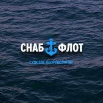 Предлагаем из наличия на складе иллюминаторы: - 261-01.138-0, в Белгороде