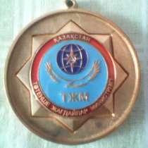 Редкая медаль спартакиады МЧС РК по пожарному спорту 2014 г, в г.Алматы