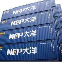 ЖД перевозки из Китая в Алматы, в г.Гуанчжоу