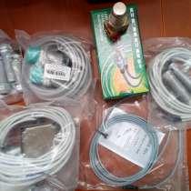 Продам датчики для промышленных комплектующих, в Красноярске