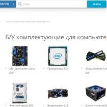 Создание сайтов | интернет-магазинов | частный мастер, в Екатеринбурге