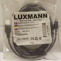 Кабель Luxmann USB - miniUSB 3 метра, с фильтром, в Москве