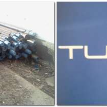 Производим буровые штанги ТБСУ L 2000мм, в Москве