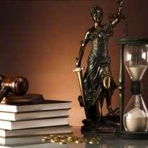 Юридическая помощь, в Рязани