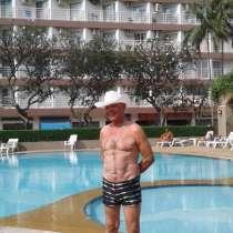 Андрей, 60 лет, хочет познакомиться, в г.Бургас