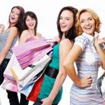 Элитный магазин брендовой итальянской одежды, в Москве